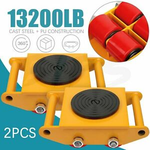 360 Degree Rotation Dolly Skate Machinery Roller Industrial Mover Machine 2pcs