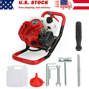 52cc 2 stroke Gasoline Gas One Man Post Hole Digger Earth Auger Machine 2hp Ep