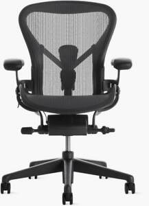 Authentic Herman Miller Aeron Chair Large Size C Design Within Reach