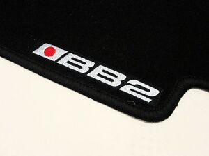 92 96 Honda Prelude Bb2 S Si Logo Custom Fit Black Floor Mats Carpets 4pc Rare