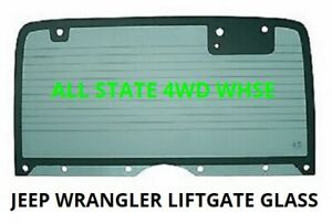 Jeep Wrangler Yj Factory Hardtop Hard Top Liftgate Glass 1987 1995 Heated Tinted