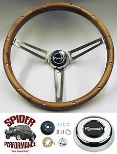 1961 1966 Fury Valiant Belvedere Steering Wheel Plymouth 15 Muscle Car Walnut