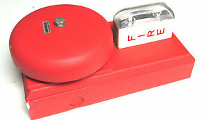 Wheelock Red Fire Alarm Bell And Strobe Vr 17