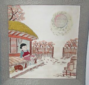 Japanese Boy And Dog Old Embroidery Tapestry Painting