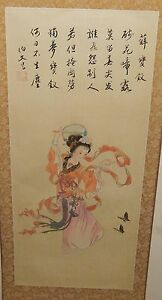 Large Chinese Geisha Girl Butterfly Watercolor On Silk Painting Unsigned