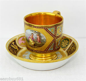 Royal Vienna Porcelain Gold Washed Cup Saucer Middle 19th Century