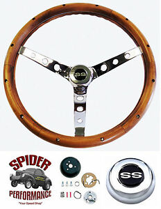 1969 1974 Chevelle Chevy 2 El Camino Steering Wheel Ss Chrome Walnut 15 Grant