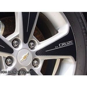 Carbon Tuning Wheel Mask Decal Sticker Full Set 17 For Gm Chevrolet Cruze 2009