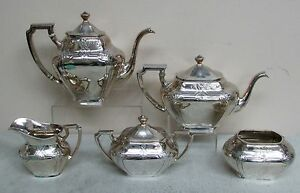 Meriden Britannia Comp Sterling Silver Small 5 Pcs Coffee Tea Set