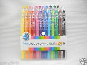 Pilot 0 7mm Frixion Erasable Colors Pencil Roller Ball Pen 24 Colors With Case