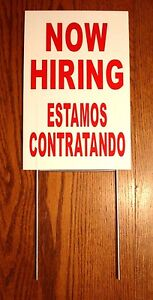 Now Hiring Estamos Contratando Coroplast Sign With Stake 8x12 Spanish Red