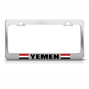 License Plate Frame Yemen Flag Country Car Accessories Stainless Steel