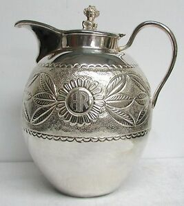 Vintage Peruvian Crafted Silver Water Pitcher