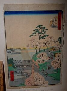 Authentic Hiroshige Ii 36 Of 48 Famous Views Of Edo Woodblock Print Original