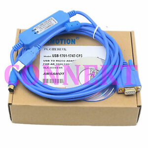 Usb 1761 Cbl Pm02 Usb 1747 Cp3 Kit Cable Rs232 For Ab Microlonix Slc Plc Win7