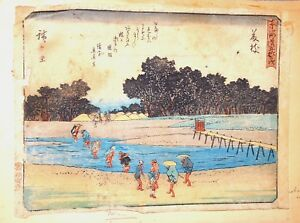 Authentic 1830s Hiroshige Woodblock Print 23 From Tokaido Series With Seal