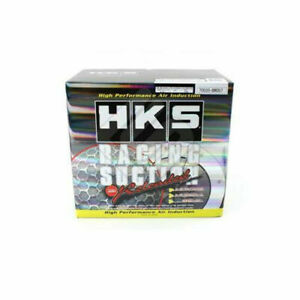 Hks Racing Suction Reloaded Intake Kit For 2009 2013 Nissan Gt r R35 Twin Turbo
