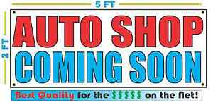 Auto Shop Coming Soon Banner Sign New Larger Size High Quality Xxl