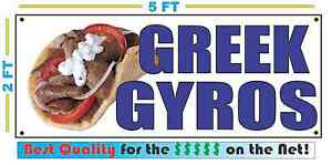Greek Gyros Banner Sign New Larger Size Best Quality For The