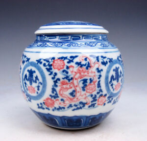 Blue White Porcelain Ox Blood Red Dragons Flowers Water Pot Jar 11151715