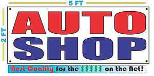 Auto Shop Banner Sign New 2x5