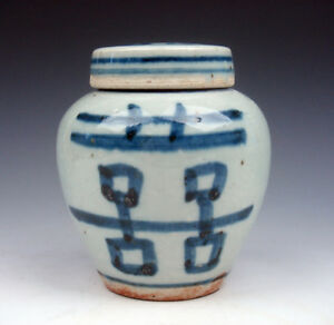 Antique Blue White Glazed Porcelain Double Happiness Shuang Xi Pot Jar 01041812