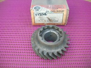 1933 1934 1935 1936 Chevrolet Standard Transmission Nors 2nd Speed Gear 473502
