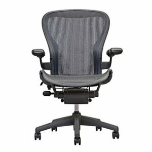 Herman Miller Aeron Highly Adjustable Carbon Pellicle Office Chair B Size