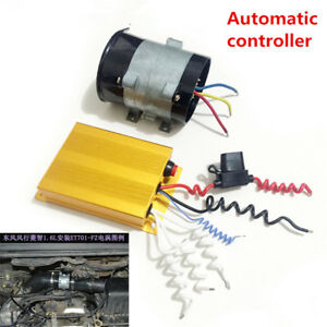 Maximum 300w 12v Car Electric Turbine Power Turbo Charger Bold Lines controller