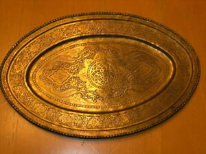 Antique Finely Hand Engraved Persian Rug Design Small Oval Copper Brass Tray