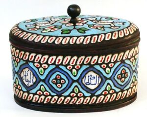 Islamic Syrian Enameled Copper Box