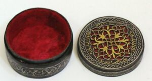 Antique Islamic Ottoman With Gold Inlaid Box