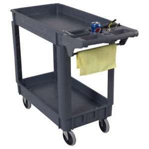 40 x17 Plastic Utility Tool Maintenance Warehouse Service Push Cart 2 Shelves