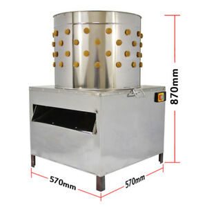 Chicken Plucker Plucking Machine Poultry Feathers Stainless Steel 50cm 110v