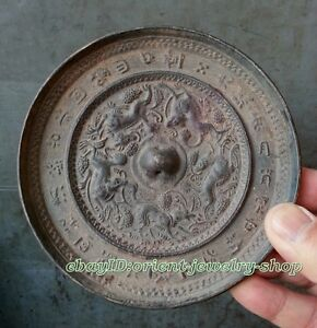 Collectables Dynasty Old Chinese Bronze Mirror Statue 12cm