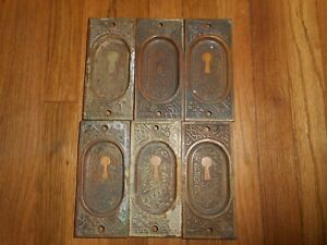 Antique Victorian Arts Crafts Set Eastlake Pocket Door Handle Lock Plate Covers