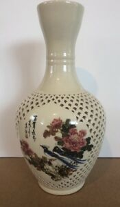 Antique Chinese Porcelain Reticulated Design Vase Dynasty Mark Birds Calligraphy