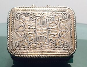 19th Century Hand Crafted Decorative Silver Koran Box With Inscriptions Scarce