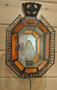 Punch Tin Clear And Orange Glass Wall Sconce Lamp Modern Geometric Accents