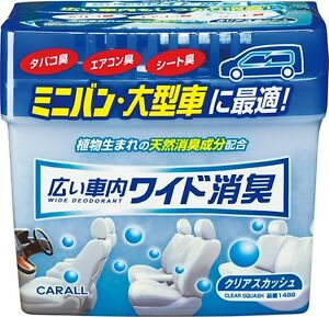Carall Wide Shoshu Big Box Car Air Freshener 800 Grams Clear Squash 1488