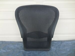 Herman Miller Aeron Office Chair Back Panel Replacement Part Size C