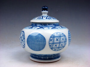 Blue White Glazed Porcelain Various Pattern Hand Painted Water Pot Jar 06291803
