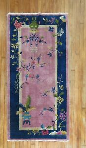 Antique Chinese Art Deco Rug Size 3 X5 9