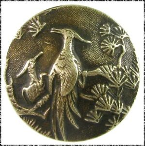 Victorian Metal Button Stamped One Piece Exotic Birds In Tree Medium Size