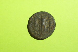 Alexander Ii Zabinas 128 Bc Ancient Greek Coin Tripod Boat Seleucid Old Antique