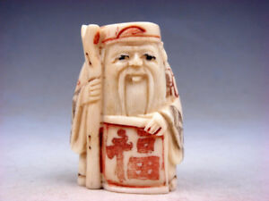 Bone Detailed Hand Carved Japan Netsuke Sculpture Old Man Cane Fu 02121808