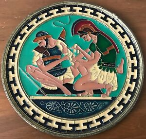 Vintage Greek Roman Warrior Brass Enamel Wall Hanging Plaque Retro Mid Century
