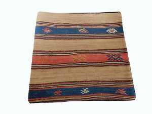 Superb Old Tribal Kilim Pillow Cover 18 By 18