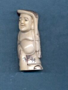 Buddha With Fan Okimono Stunning Hand Carved 3 Inch Figurine 936