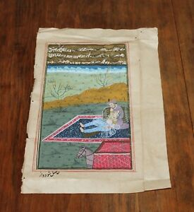 Antique Islamic Persian Mughal Miniature Painting Two Lovers 8 X 11 1 2
